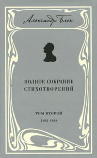 ��������� ����. ������ �������� �������������. � 3 �����. ��� 2. 1902-1908