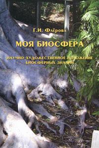 Альфа лаваль в королеве официальный сайт pgu mos ru Кожухотрубный конденсатор ONDA C 56.303.2400 Кемерово