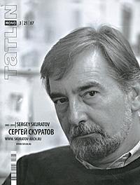Tatlin Mono, №3(21)87, 2005-2010