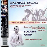 Hollywood English: Forrest Gump (аудиокурс МР3)