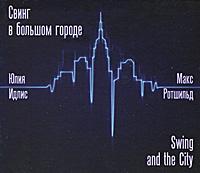 ����� � ������� ������ (���������� CD)