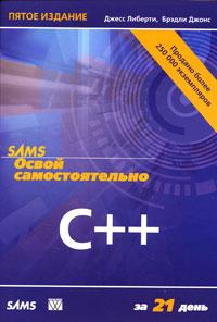 static.ozone.ru/multimedia/books_covers/1002181444.jpg