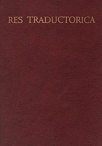 Res Traductorica. Перевод и сравнительное изучение литератур