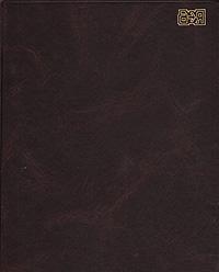 Книга Новый англо-русский словарь