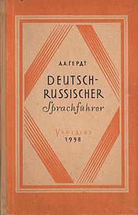 Deutsch-Russischer Sprachfuhrer