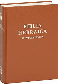 Книга Biblia Hebraica Stuttgartensia