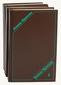 Агата Кристи. Сочинения в 3 томах (комплект из 3 книг)