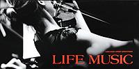 Life Music. Александра Кремер-Хомасуридзе
