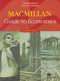 Macmillan Guide to Economics (+ CD-ROM)
