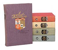 Лев Кассиль. Собрание сочинений в 5 томах (комплект из 5 книг)