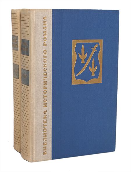 Потоп (комплект из 2 книг)