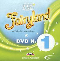 Fairyland 1 (аудиокурс на DVD), Jenny Dooley, Virginia Evans