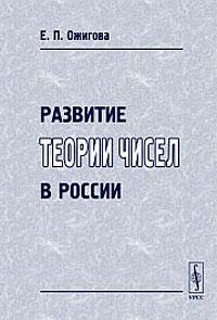 �������� ������ ����� � ������