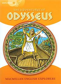 Adventures of Odysseus: Level 4