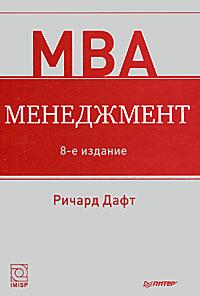 Handbook of Mathematical