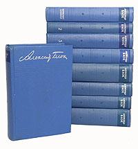 Александр Блок Александр Блок. Собрание сочинений в 8 томах + дополнительный том (комплект из 9 книг)