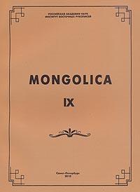 Mongolica - IX