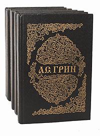 А. С. Грин. Собрание сочинений в 6 томах (комплект из 6 книг)
