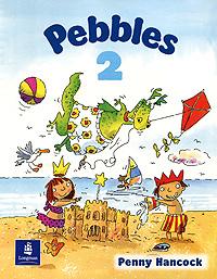 Pebbles 2: Class Book