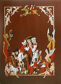 Рукопись, найденная в Сарагосе (подарочное издание). Ян Потоцкий