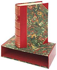 Первый биографический словарь (подарочное издание)