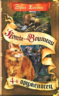 http://static.ozone.ru/multimedia/books_covers/1002487844.jpg