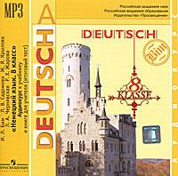 Немецкий язык. 8 класс / Deutsch: 8 Klasse (аудиконига MP3)