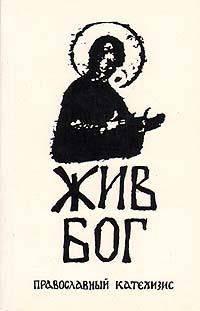 http://static.ozone.ru/multimedia/books_covers/1002497609.jpg