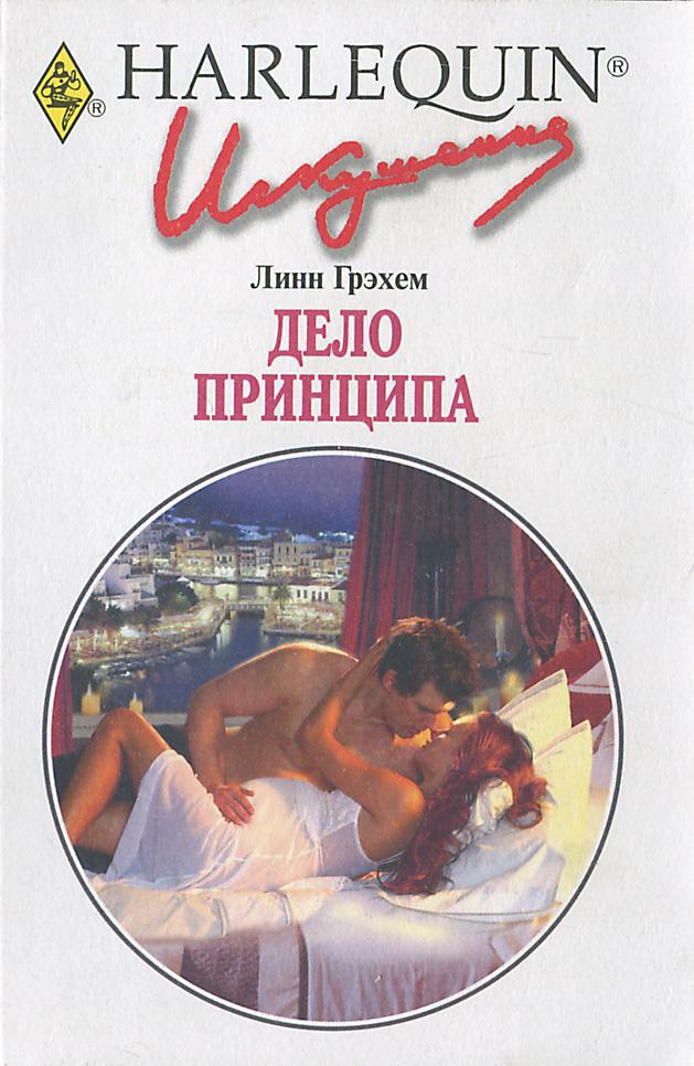 Короткие любовные романы эротика читать онлайн