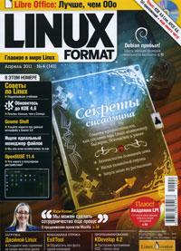 Linux Format, №4, апрель 2011 (+ DVD-ROM)