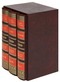 Кодекс руководителя (подарочный комплект из 3 книг)