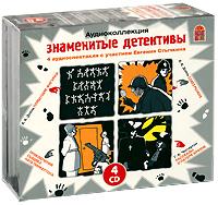 ���������� ��������� (�������� �� 4 ��������� CD)