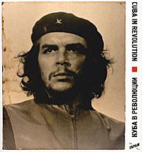 Cuba in Revolution / Куба в революции. Каталог