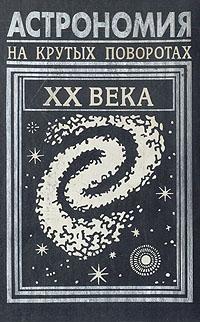 ���������� �� ������ ��������� XX ����