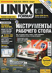 Linux Format, №11(137), ноябрь 2010 (+ DVD-ROM)