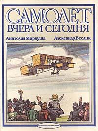 Эверест книга букреев читать онлайн