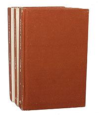 Адольф Гитлер (комплект из 3 книг)
