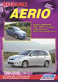 Suzuki Aerio. ����������, ����������� ������������ � ������