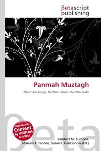 Panmah Muztagh. Lambert M. Surhone