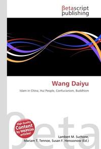 Wang Daiyu. Lambert M. Surhone