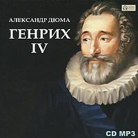 ������ IV (���������� MP3)