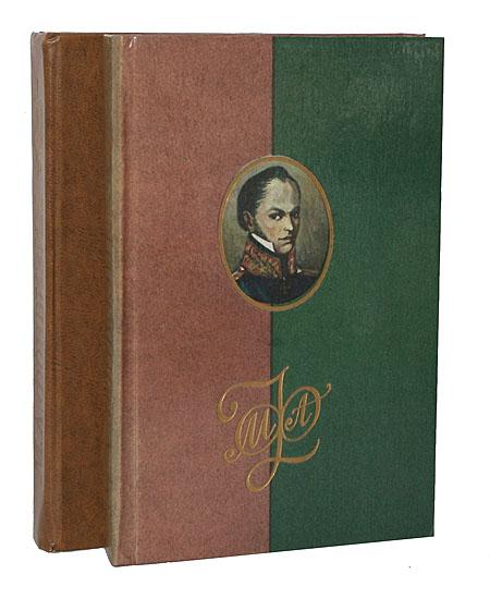 М. А. Фонвизин. Сочинения и письма (комплект из 2 книг)