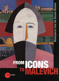 Государственный Русский музей. Альманах, №297, 2011. From Icons to Malevich