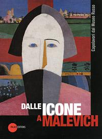 Государственный Русский музей. Альманах, №297, 2011. Delle icone a Malevich