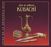 Arte de orfebreria: Kubachi ( 5-89164-004-Х )