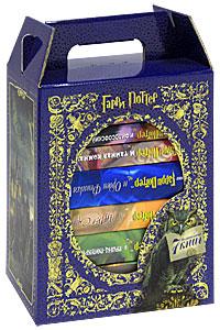 Гарри Поттер. Полная коллекция (комплект из 7 книг). Джоан К. Роулинг