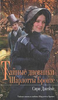 http://static.ozone.ru/multimedia/books_covers/1002997811.jpg
