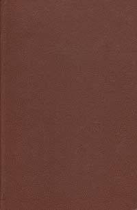 Рорк!: Научно-фантастические романы