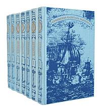 Собрание сочинений капитана Марриэта в 7 томах (комплект из 7 книг)