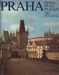 Прага. Фотоальбом